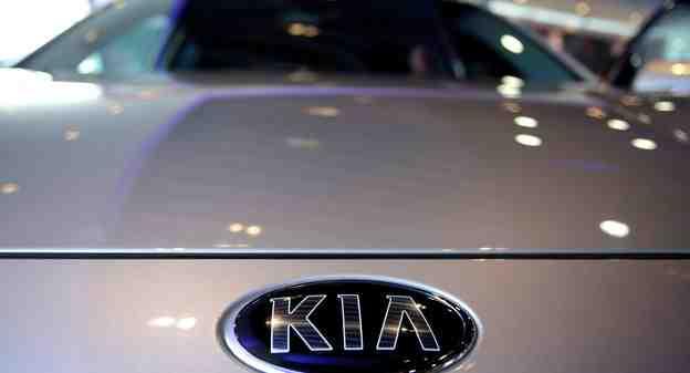 Quelle est l'origine de la marque Kia?