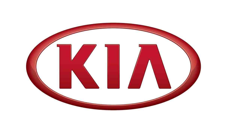 Où sont fabriquées les voitures Kia?