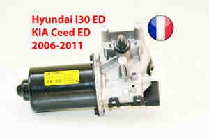 Qui fabrique le moteur Hyundai ?
